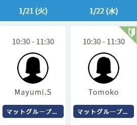 五反田入り口3.jpg