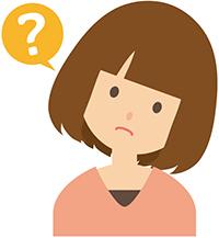 女性疑問1.jpg