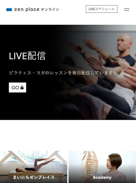 LIVE1.jpg